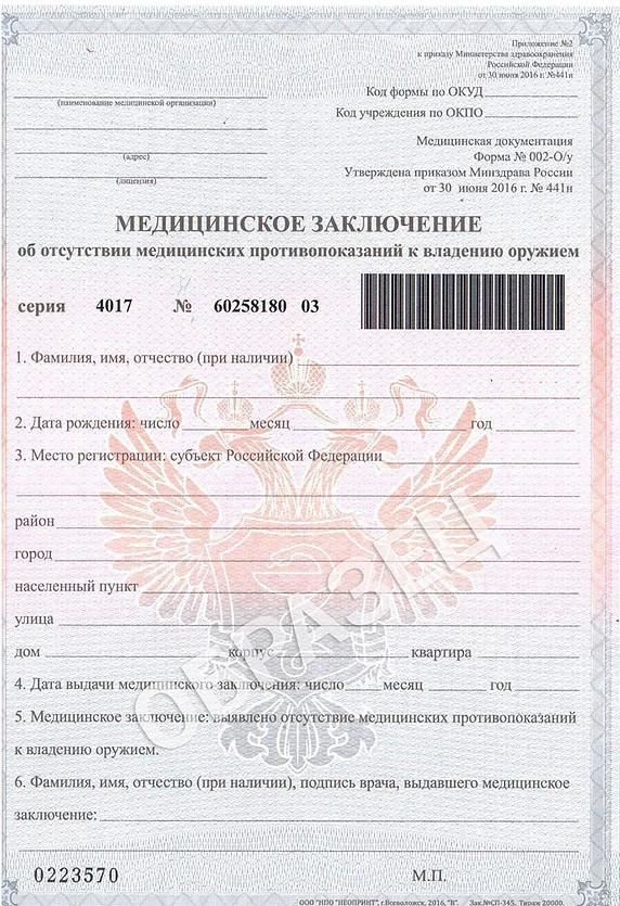 военно-медицинская академия санкт-петербург клиники